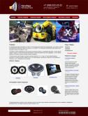 Интернет-магазин авто акустики